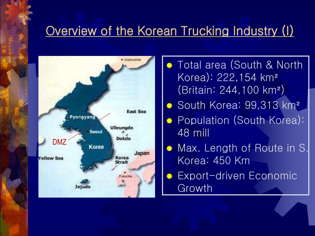 Overview of the Korean Trucking Industry (I)