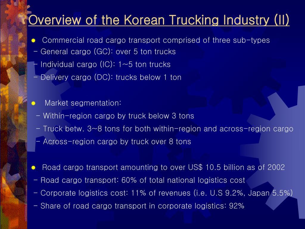 Overview of the Korean Trucking Industry (II)
