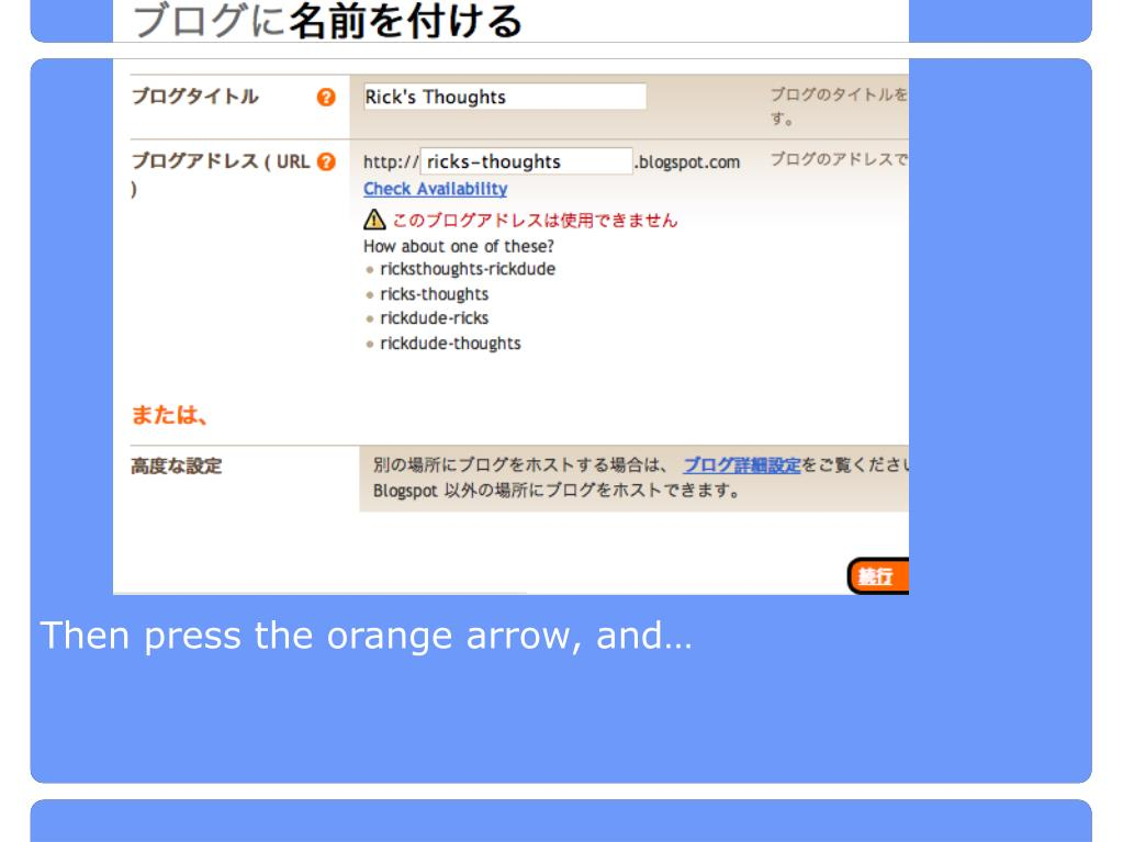 Then press the orange arrow, and…