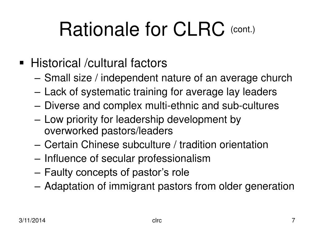 Rationale for CLRC