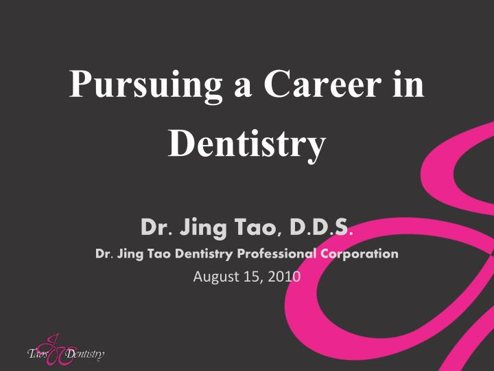 motivation for career in dentistry essay