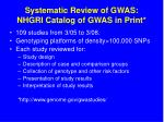 systematic review of gwas nhgri catalog of gwas in print
