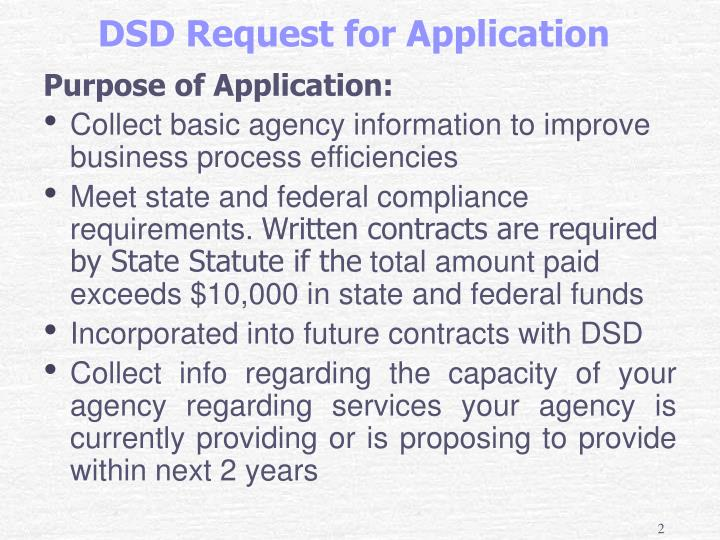 Dsd request for application