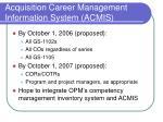 acquisition career management information system acmis