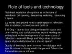 role of tools and technology