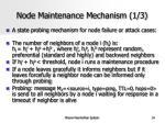 node maintenance mechanism 1 3