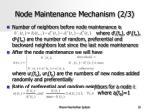 node maintenance mechanism 2 3