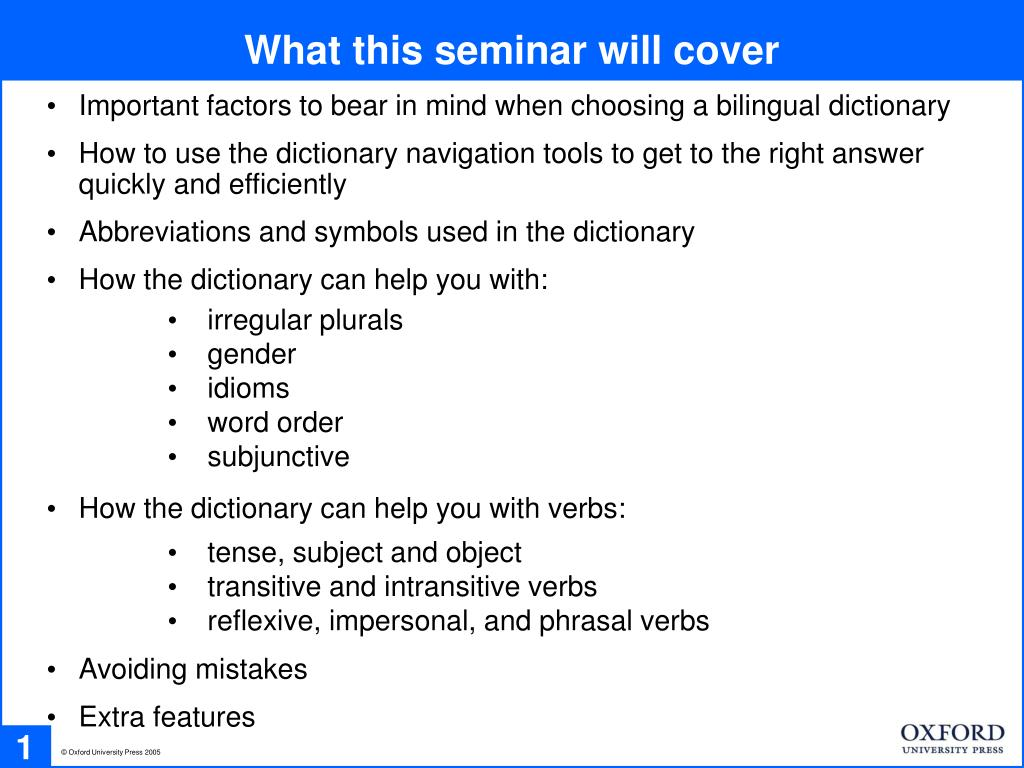 What this seminar will cover