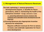 3 management of natural resource revenues