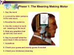 phase 1 the meaning making motor1