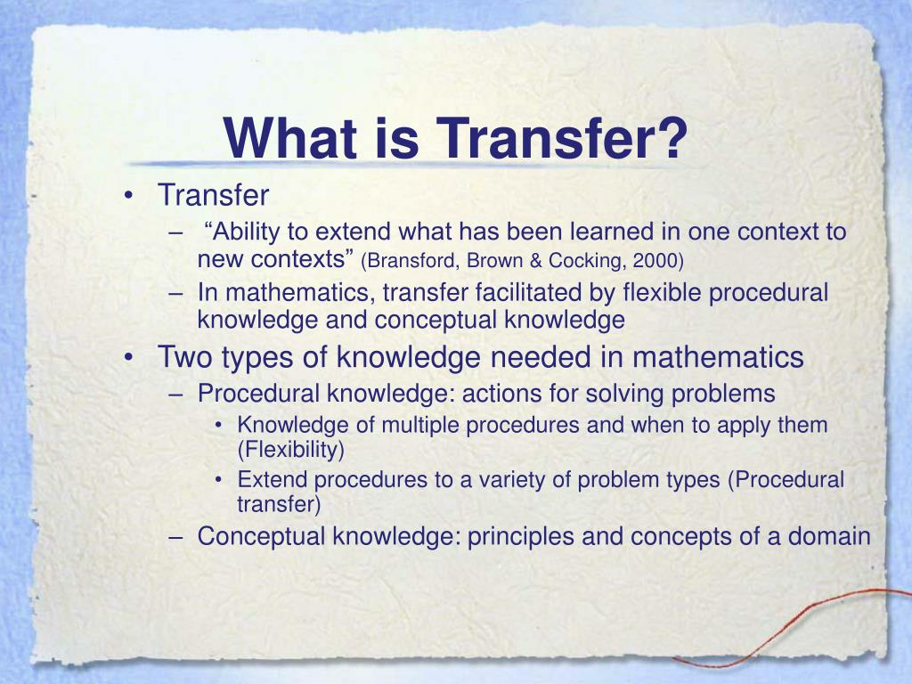 What is Transfer?
