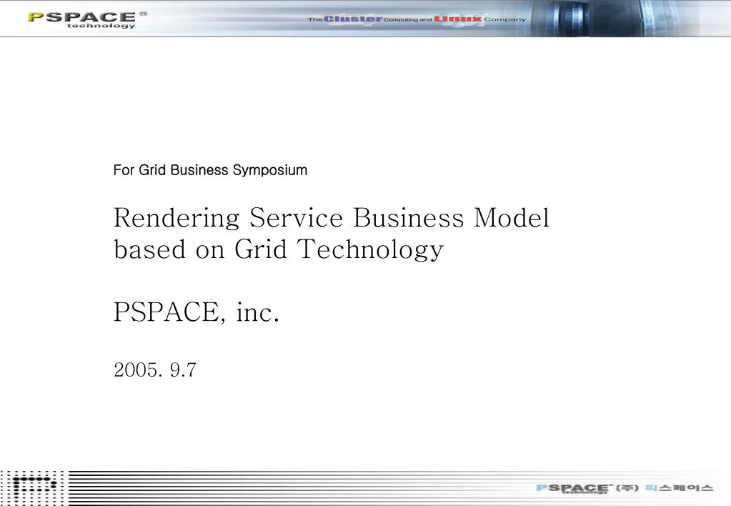 For Grid Business Symposium