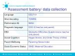 assessment battery data collection