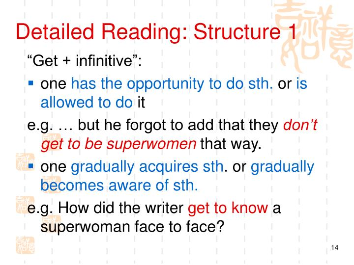 Detailed Reading: Structure 1