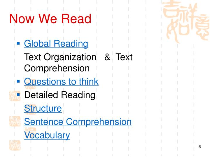 Now We Read