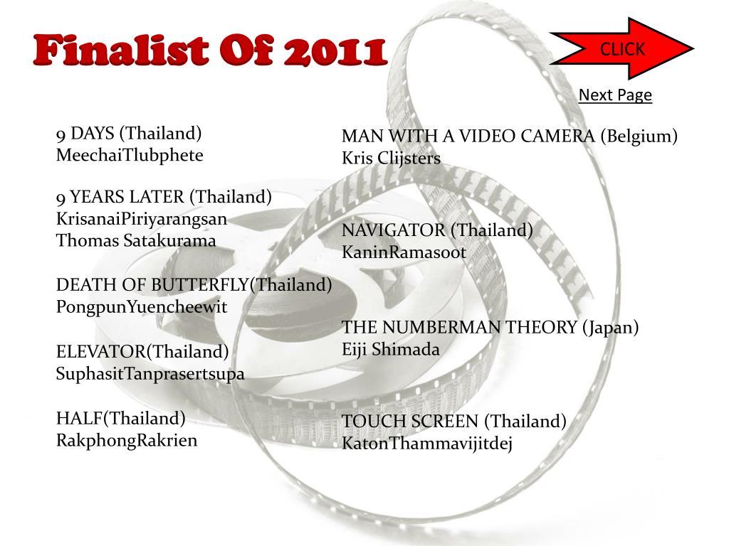 Finalist Of 2011