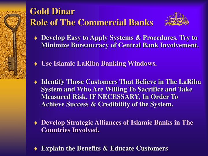 Gold dinar role of the commercial banks l.jpg