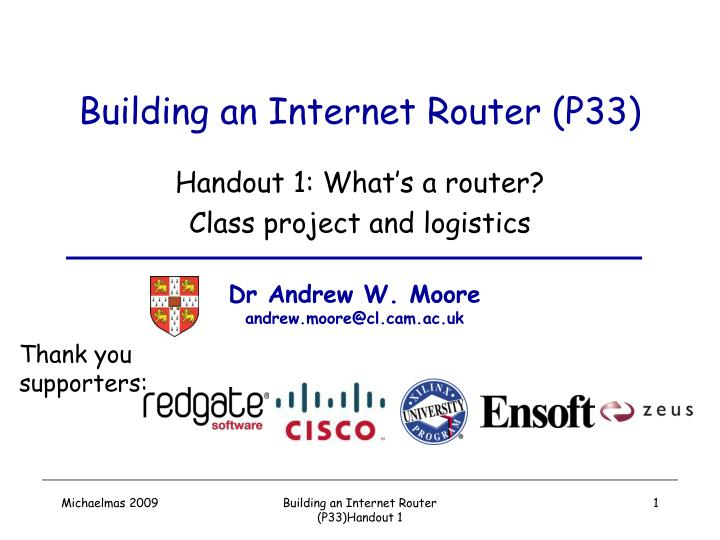Building an internet router p33