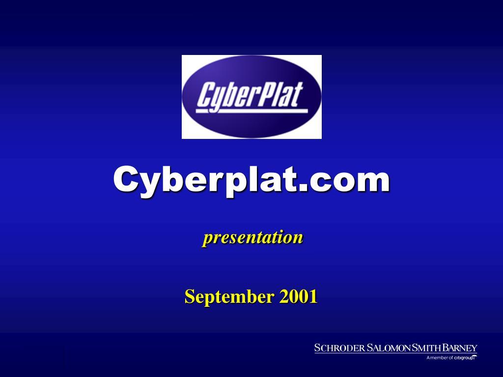 Cyberplat.com