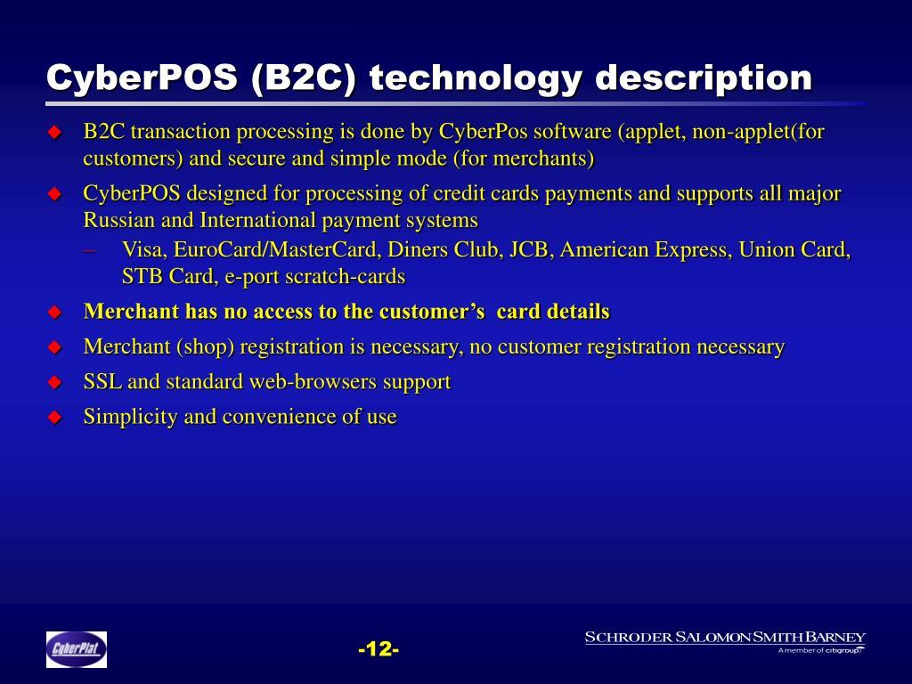 CyberPOS (B2C)
