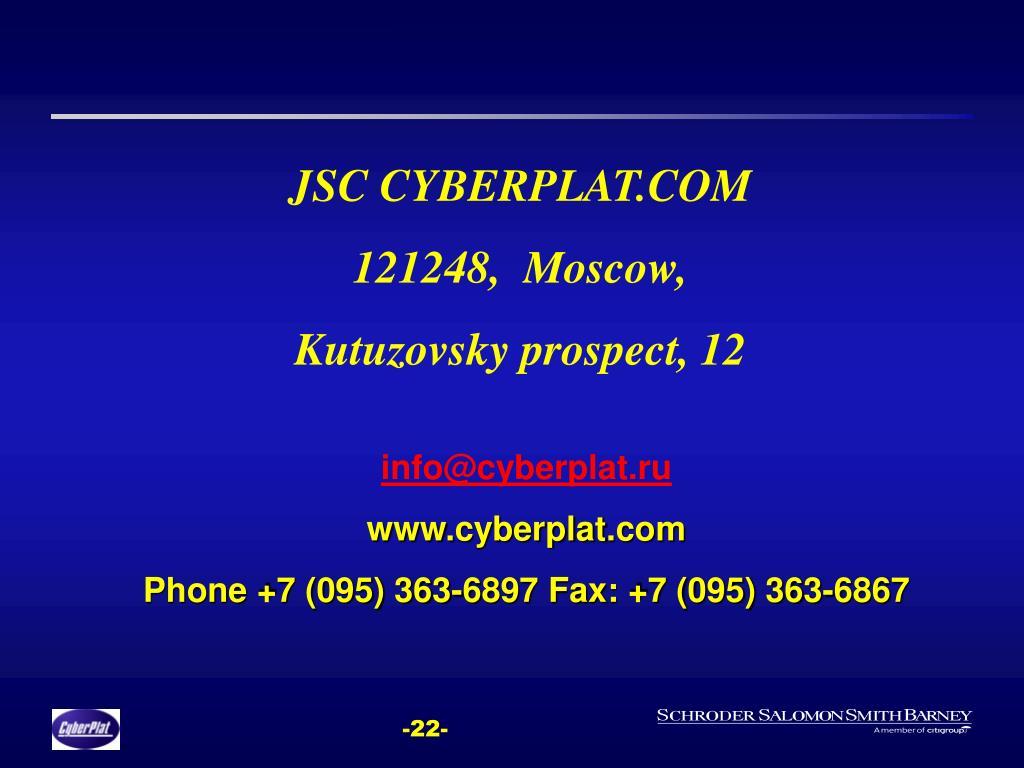 JSC CYBERPLAT.COM