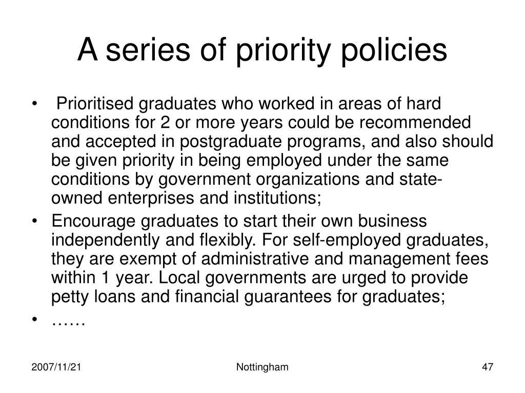 A series of priority policies