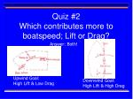 quiz 2 which contributes more to boatspeed lift or drag