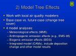 2 model tree effects