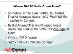 where did 70 volts come from
