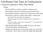 cold runner gate types configurations48