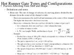 hot runner gate types and configurations26