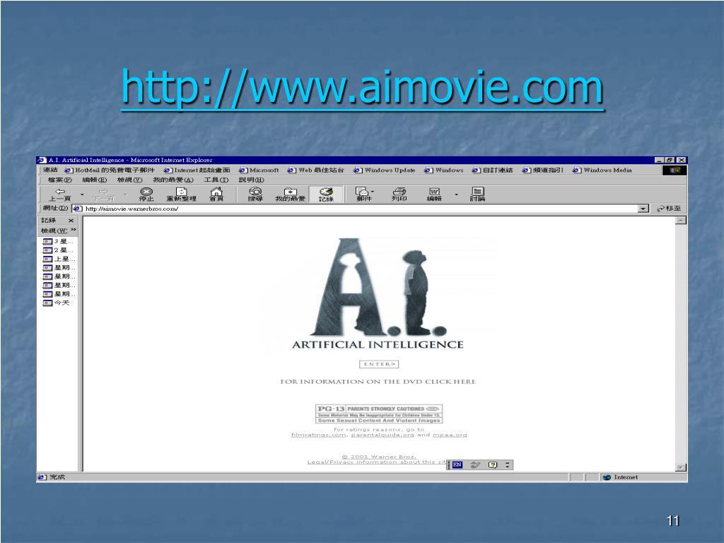 http://www.aimovie.com