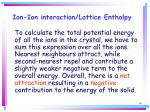 ion ion interaction lattice enthalpy16