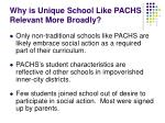 why is unique school like pachs relevant more broadly