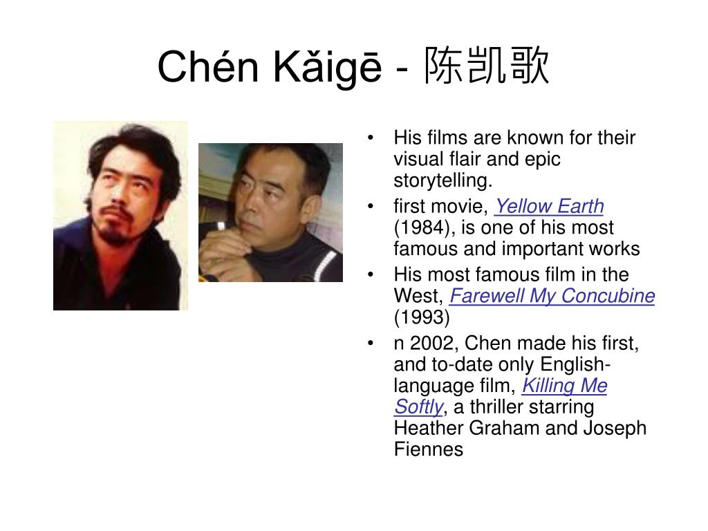 His films are known for their visual flair and epic storytelling.