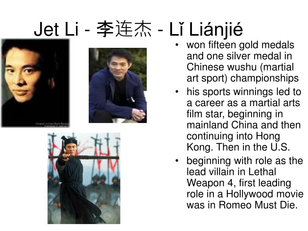 Jet Li -