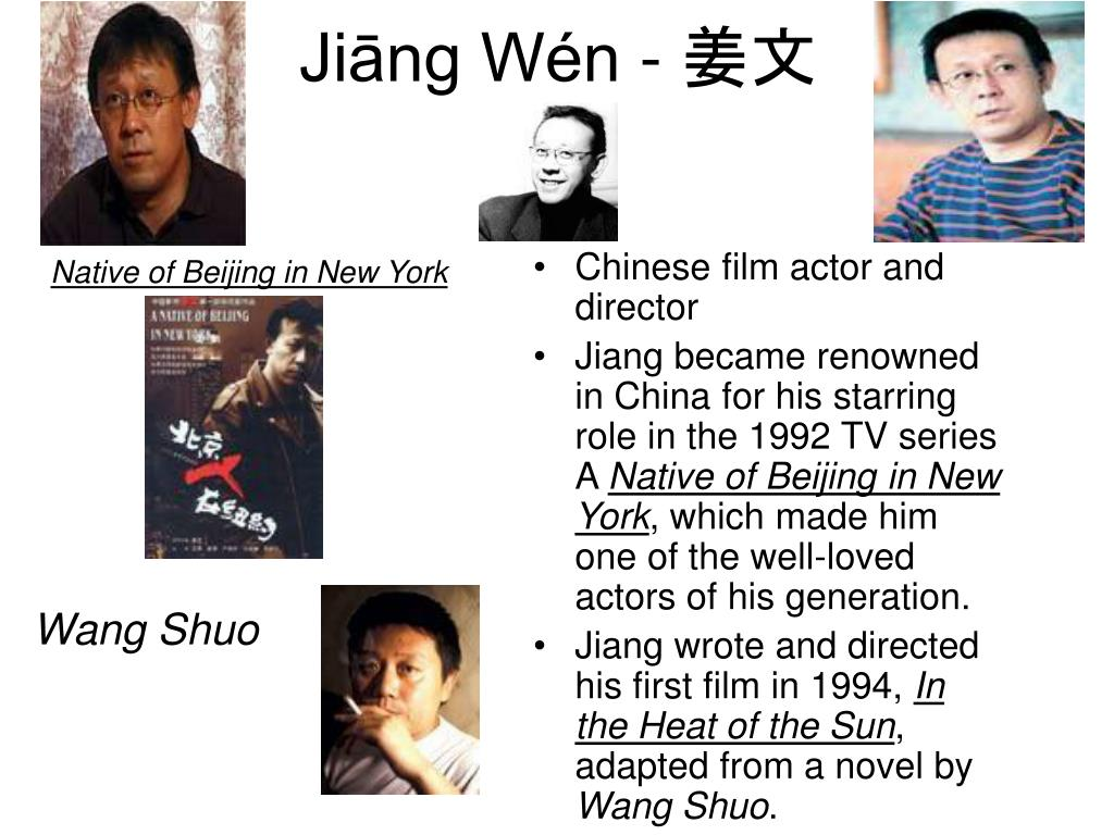 Native of Beijing in New York