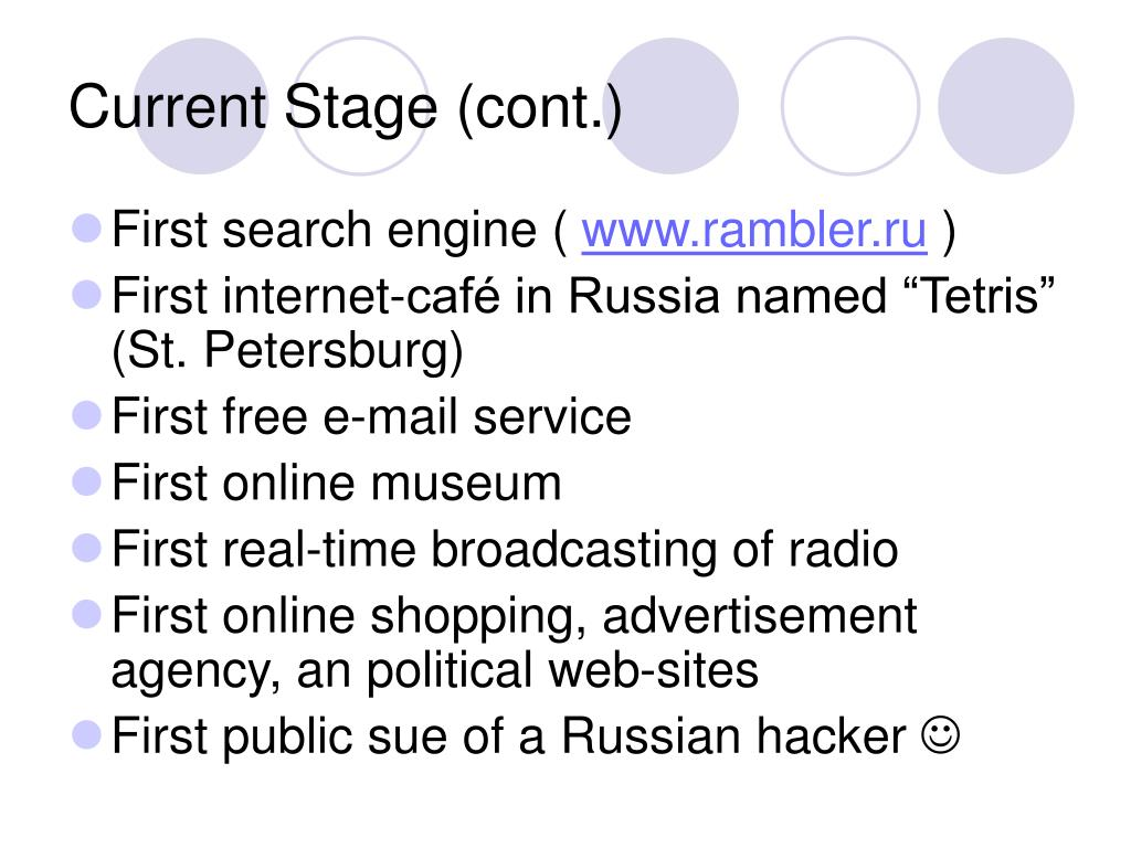 Current Stage (cont.)