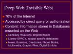 deep web invisible web