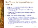 key terms for internet literacy cont d