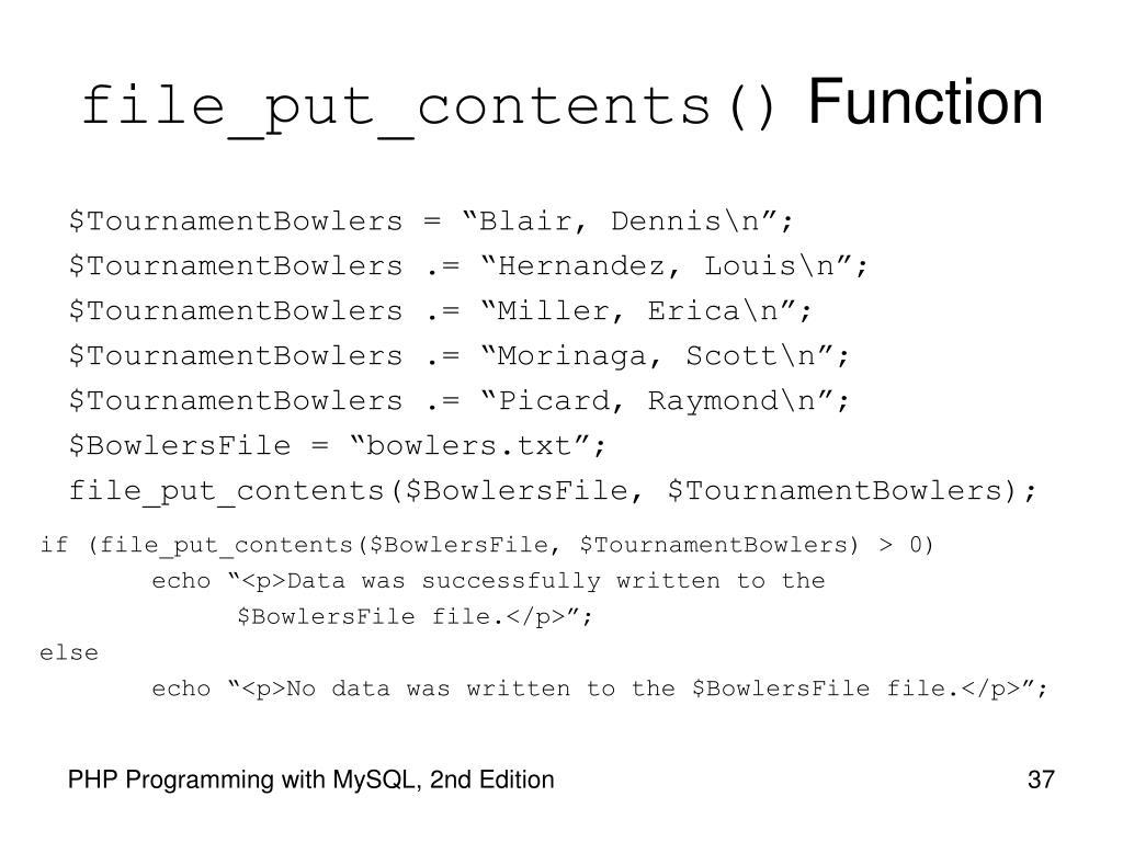 file_put_contents()