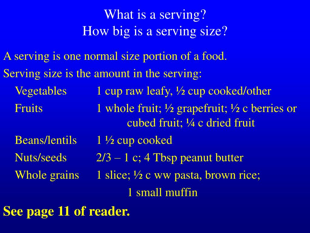 What is a serving?