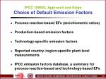 ipcc 1996gl approach and steps choice of default emission factors