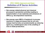 ipcc 1996gl approach and steps definition of ip sector activities