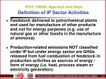 ipcc 1996gl approach and steps definition of ip sector activities10