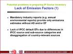 potential problems in preparing ip sector inventory lack of emission factors 1