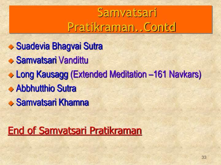 Begin meaning in gujarati