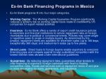 ex im bank financing programs in mexico