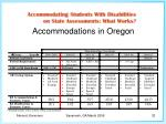 accommodations in oregon