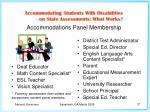 accommodations panel membership